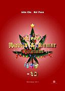 Very Harold & Kumar 3D Christmas, A (2011)