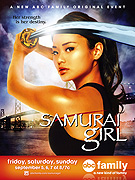 Samurai Girl (2008)