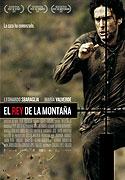 Královská hra (2007)