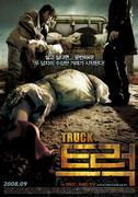 Teureok (2008)