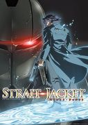 Strait Jacket (2007)