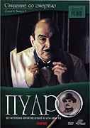 Hercule Poirot: Schůzka se smrtí (2008)