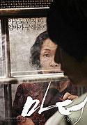 """Matka<span class=""""name-source"""">(festivalový název)</span> (2009)"""