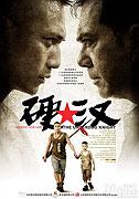 Ying han (2008)