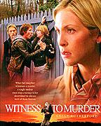 Svědkem zločinu (2007)