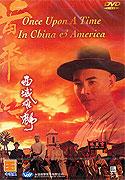 Wong Fei-hung chi saiwik hung si (1997)