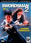 Swordsman 2 (1991)