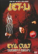 Evil Cult - Tajemství Kung-Fu (1993)