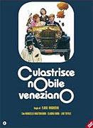 Podvodníci a milovníci (1976)