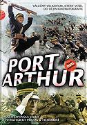 Port Arthur (1980)