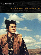 Samurai (1954)