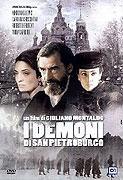 Démoni Petrohradu (2008)