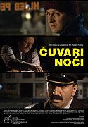 Čuvari noći (2008)