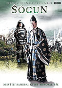 Nesmrtelní Válečníci: Šógun (2008)