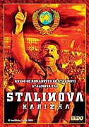 Stalinova kariéra (2005)