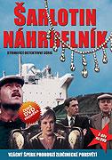 Šarlotin náhrdelník (1984)