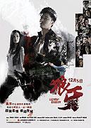 Long nga (2008)