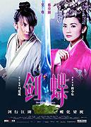 Láska na ostří meče (2008)
