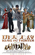 Kung Fu Fighter (2007)