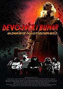 Devojacki bunar (2008)