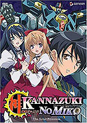 Kannazuki no miko (2004)