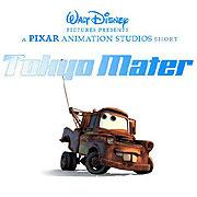 Tokyo Mater (2008)