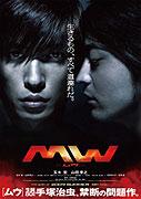 M.W. (2009)