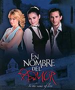 Nombre del amor, En (2008)