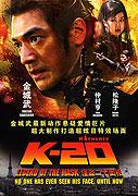 K-20: Kaijin niju menso den (2008)