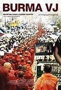 Barmský videožurnál (2008)