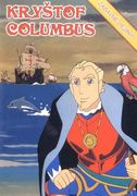 Kryštof Kolumbus (1991)