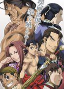 Jyūshin enbu - Hero Tales (2007)