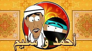 Ahmed & Salim (2009)