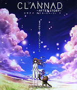 Clannad After Story (2008)