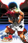 Hajime no ippo: New Challenger (2009)