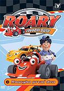 Roary, závodní auto (2007)