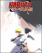 Gekijōban Naruto: Shippūden - Kizuna (2008)