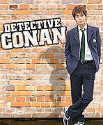 Meitantei Conan: Kudo Shinichi he no Chosenjo (2006)