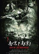 Nanjing! Nanjing! (2009)