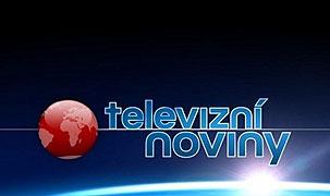 Televizní noviny (1994)