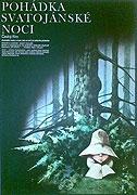 Pohádka svatojánské noci (1981)