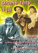 Drahé tety a já (1974)