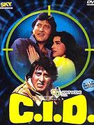 C.I.D. (1990)