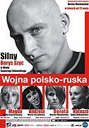 """Červená a bílá<span class=""""name-source"""">(festivalový název)</span> (2009)"""