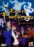 Duchové a přízraky (2005)