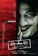 Saat yan faan (2009)