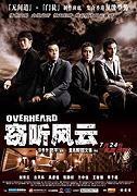 Qie ting feng yun (2009)
