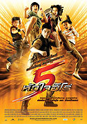5 huajai hero (2009)
