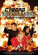 Cyborg Cheerleader: Fuckdown in Hockey Mask Camp (2007)