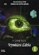 5. dimenze (2003)
